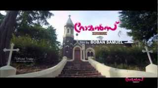 Romans - ROMANS MALAYALAM MOVIE OFFICIAL TRAILER HD