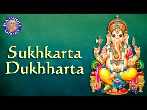 Sukhkarta Dukhharta - Ganpati Aarti With Lyrics - Sanjeevani Bhelande - Marathi Devotional Songs video