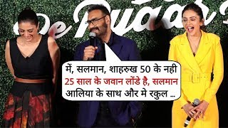 Ajay Devgan Funny Comment on 50+ Age Actors Who Doing Movie With Young Actress | Trailer Launch
