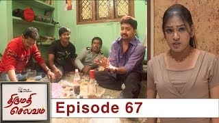 Thirumathi Selvam Episode 67, 21/01/2019 #VikatanPrimeTime