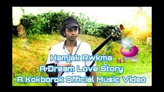 HAMJAK RWKMA (OFFICIAL MUSIC VIDEO) 2016