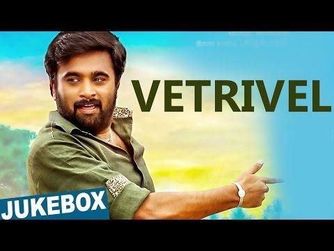 Vetrivel Official Full Songs | M.Sasikumar | Mia George | D.Imman | Audio Jukebox