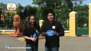 CambodianIdol Talkshow EP 11 Part 1