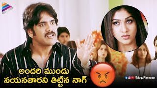 Nagarjuna Scolds Nayanthara | BOSS I Love You Telugu Movie | Shriya Saran | Sunil | Telugu FilmNagar