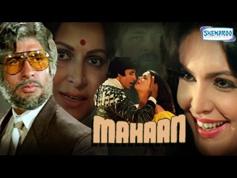 Mahaan - Full Movie In 15 Mins - Amitabh Bachchan - Parveen Babi - Zeenat Aman - Waheeda Rehman video