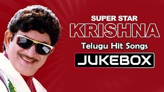 Men In Black 3 - Super Star Krishna Top Most Telugu Movie Songs | Jukebox | Birthday Special
