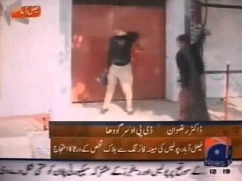 geo sargodha live beppar dpo sargodha  police incident faisalabad
