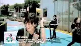 download lagu Gero - Beloved X Survival Brother Conflict Op Full gratis