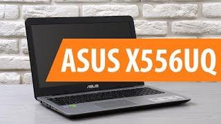 Распаковка Asus X556UQ / Unboxing Asus X556UQ