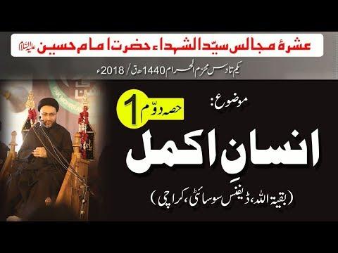 Majalis-e-Aza: Topic: Insan Akmal (Part-2) by Allama Shahenshah Hussain Naqvi