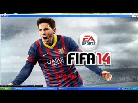 [Tutor] Решение ошибки FIFA 14 E001 #1