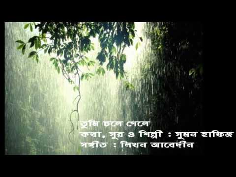 Tumi Chole Gele By Sumon Hafij video