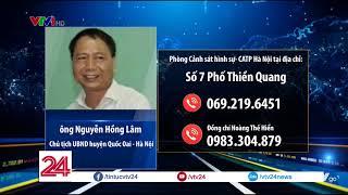 Thông tin mới nhất về việc chủ tịch UBND huyện Quốc Oai mất liên lạc - Tin Tức VTV24