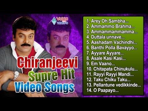 Chiranjeevi Super Hit Video Songs  | Jukebox | Chiranjeevi -...