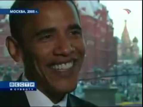 Барак Обама в Москве.  Barack Obama in Russia.
