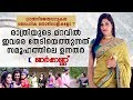 Transgenders : Those who come in search of 'her' under the cover of night are VIPs | Nerkkannu