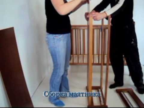 Видео как собрать детскую кроватку