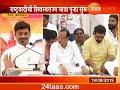 Aurangabad | Paithan | NCP | Dhananjay Munde In Shiv Swarajya Yatra