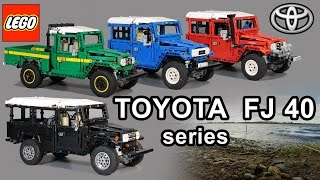 МНОГО ТОЙОТ - LEGO Land Cruiser FJ 40 series.