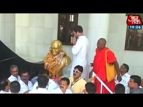 India 360: Rahul Gandhi Pays Tribute To Babasaheb Ambedkar In Mau