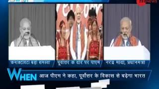 5W1H: PM Modi addresses rallies in poll-bound Meghalaya, Nagaland