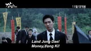 Lee Min Ho in Gangnam 1970 Official  Trailer English Sub By DramaFever[ English Subs]