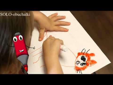 Обучающие  мультфильмы - Уроки рисования для самых маленьких онлайн- рисуем котёнка