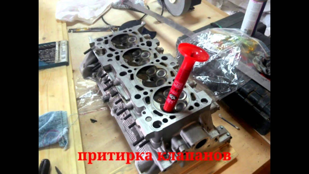 Замена клапанов ауди а4