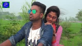 bokhata 2 what  cholna sujon songs