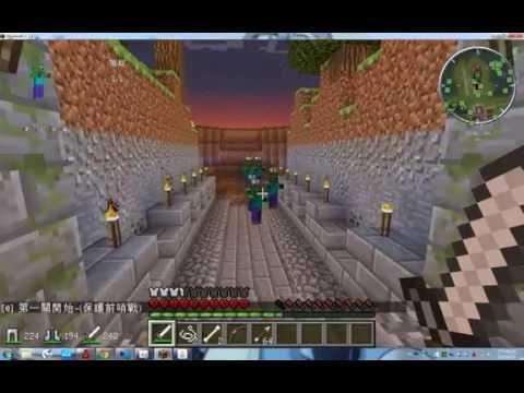 [孤寂殤]Minecraft-殭屍大屠殺:說好的BOSS呢?