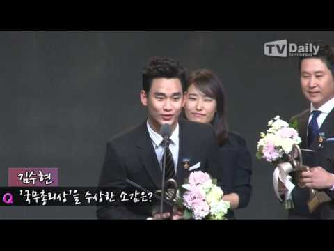 141117 Kim Soo Hyun at 2014 Korean Popular Culture & Art Awards (Red Carpet & Ceremony)