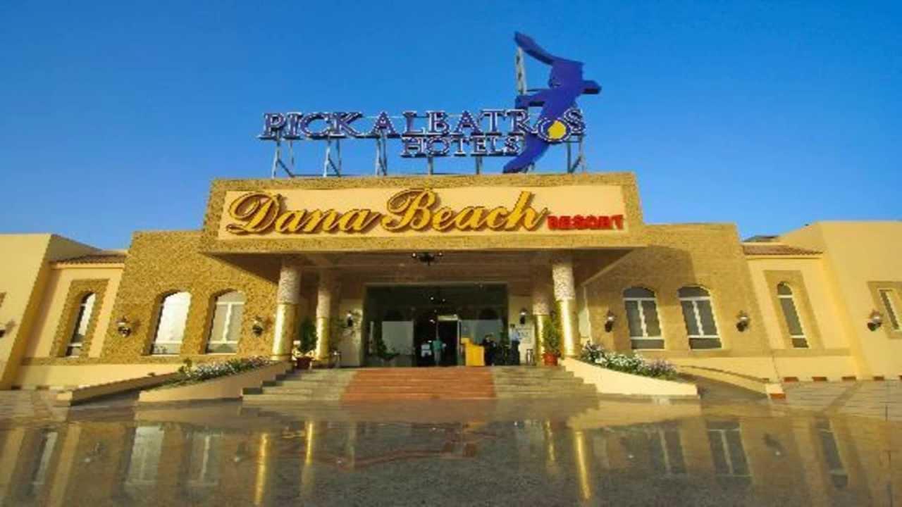 Dana Beach Resort Hurghada Photos