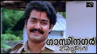 Second Show - Gandhi Nagar 2nd Street - Malayalam Full Movie