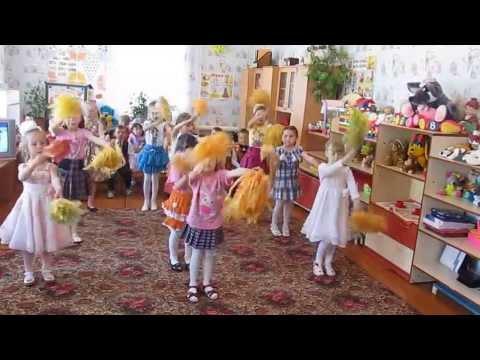 Танец с султанчиками на новый год в детском саду