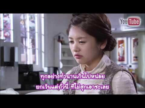 [thaisub] Playful Kiss Yt Sp Edition Ep 1 - Morning Of Newly Weds video