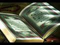 قران كريم : سورة الرحمن للقارئ المنشاوي