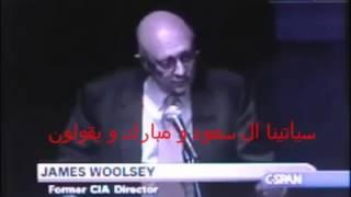 james woolsey ex directeur de la cia