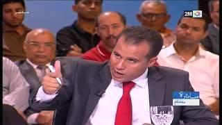 "moubachara ma3akom : مباشرة معكم: الأربعاء 8 أكتوبر ""أي قيمة مضافة للبرلمانيين الشباب؟"""