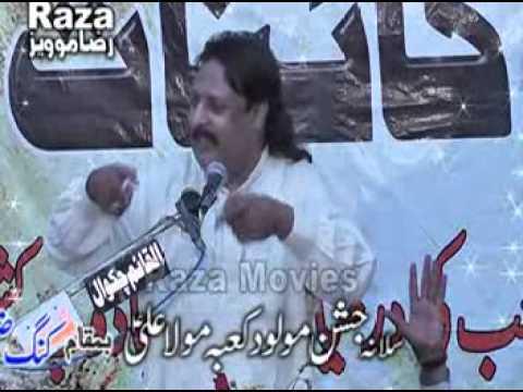 11 Rajab 2013 Jashan Ameer Kinaat A.s By Allah Dita Lonay Wala In Kung Gujrat video