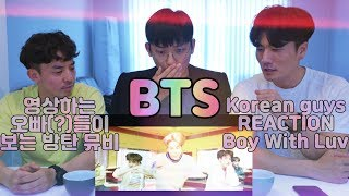 Korean guys react to BTS, Boy with luv