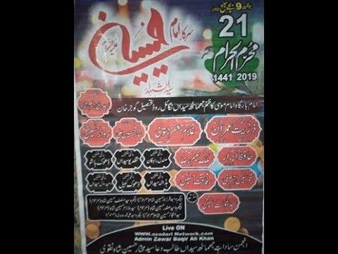 Live Majlis AZa 21  Muharam imam Bargah Mosa kazim JHamatha syedan Nigahil Road tehseel Gujar 2019