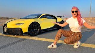 Bugatti Chiron Pur Sport - First Drive!