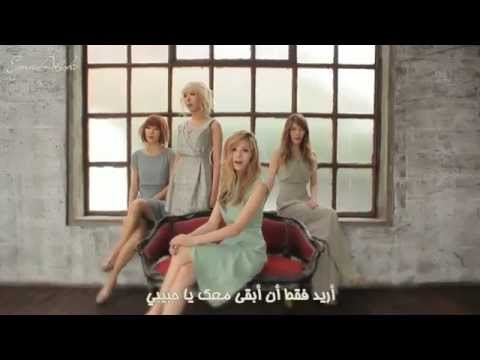 After School Red : Play Your Love ( Arabic Sub ) video
