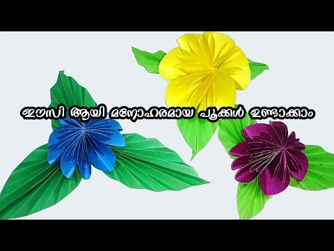 How to make beautiful paper flowers (very easy) - step by step