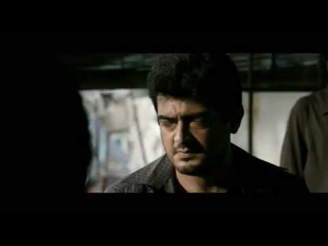 David Billa Telugu Movie Official Trailer video