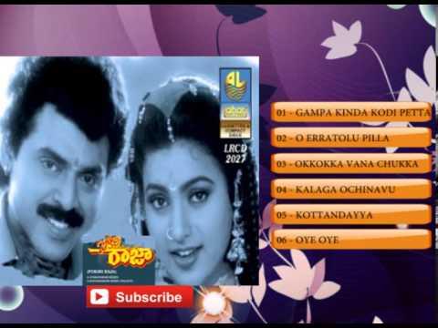 Telugu Hit Songs   Pokiri Raja Movie Songs   Venkatesh Roja