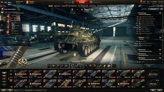 3 ОТМЕТКИ НА Škoda T 50! 92.6% Стрим World of Tanks