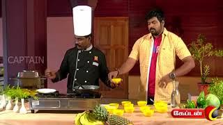 Chef Choice | Engeyum Samayal | Captain Tv | 29.08.2017