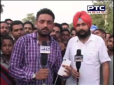 Gurdaspur Terror Attack | Encounter End | Dinanagar Punjab | Police Operation