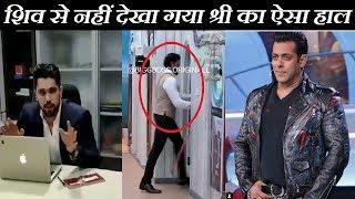 Sreesanth का हाल देख Salman पर भड़के Shivashish | Shivashish slams Salman Khan